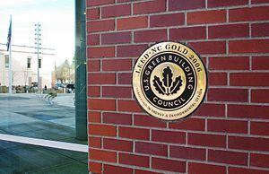 Gold LEED plaque at the Hillsboro Civic Center.