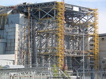 English: The fourth reactor bloc of the Cherno...